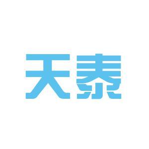 绵阳天泰集团logo