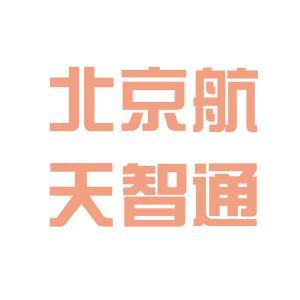 航天智通logo