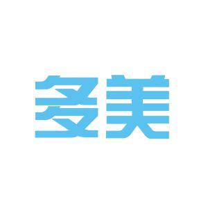 多美(无锡)医疗器械有限公司logo