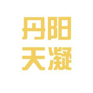 天凝能源logo