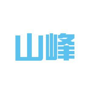 佳木斯山峰食品有限公司logo