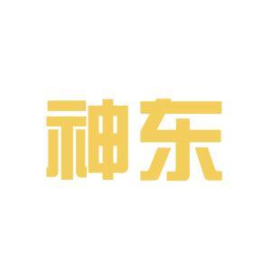 神东电力公司logo