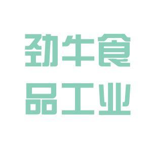 河南劲牛食品工业有限公司logo