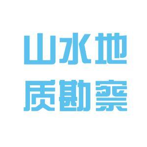 玉溪勘察logo