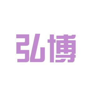 武汉弘博教育集团logo
