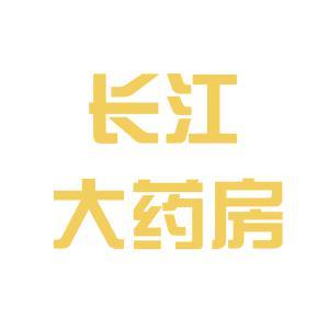 长江大药房logo