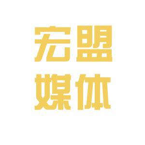 宏盟媒体logo