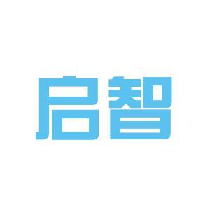 沧州启智电子logo
