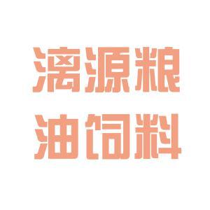 南宁漓源logo