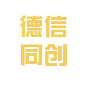 同创logo