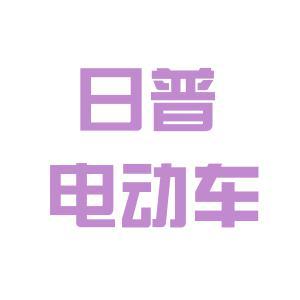 日普电动车logo