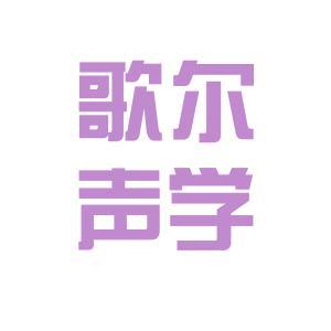 作业员logo