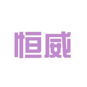 大道纵横管理咨询logo