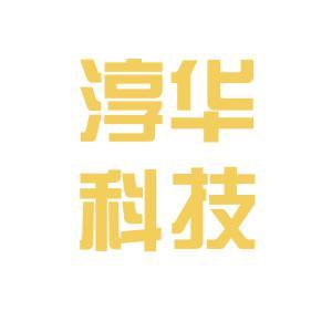 昆山淳化科技logo