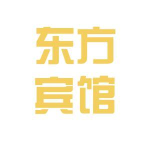 东方宾馆logo