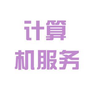 联盟计算机logo