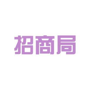 招商局地产logo