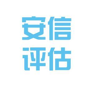 安信不动产logo