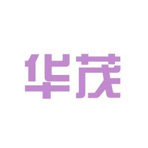 华茂房地产logo