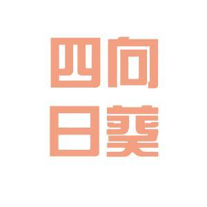 向日葵美术教育logo