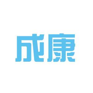 桂林成康贸易有限公司logo