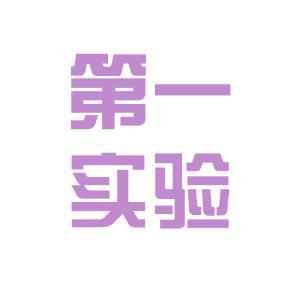 丰南实验小学logo