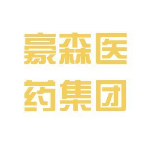 豪森logo