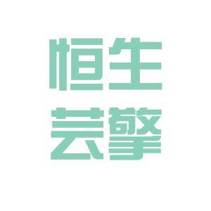 杭州恒生logo
