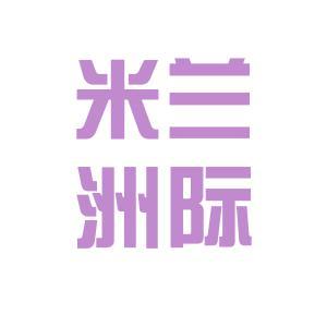 米兰洲际大酒店logo
