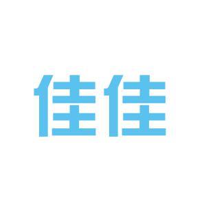 佳佳超市logo