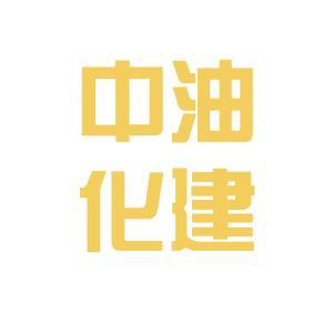 化建logo