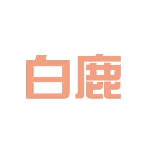 丽江白鹿国际logo