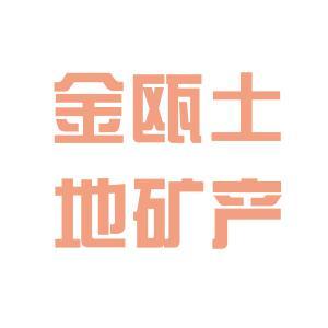 山西金瓯集团logo