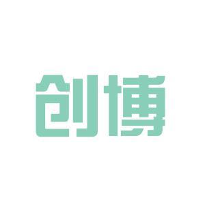 内蒙古创博房地产公司logo
