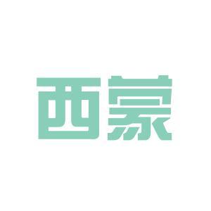 西蒙电器logo