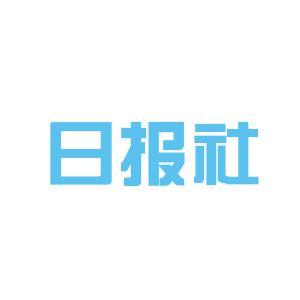 江门日报社logo