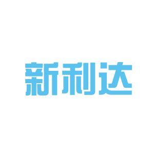 平顶山新利达房产logo
