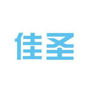 陕西佳圣通讯logo