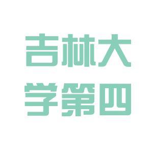 吉大四院logo