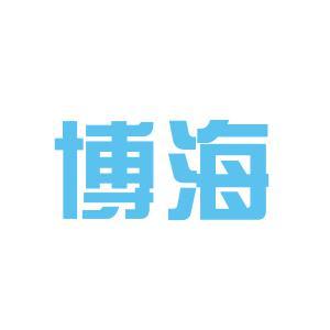 博海教育logo