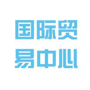 长春国贸中心logo