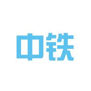 中鐵上海設計院logo