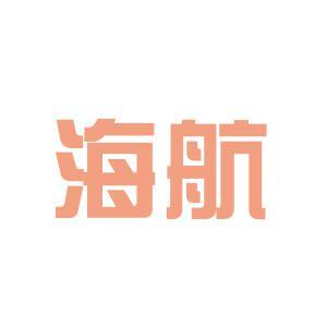 海航地产控股logo