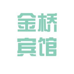 金橋賓館logo