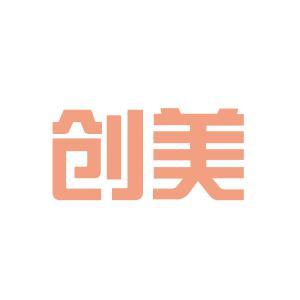 创美药业logo