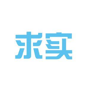 开封求实小学logo