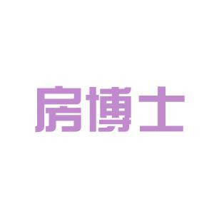 房博士logo