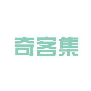 北京奇客集科技发展有限公司logo