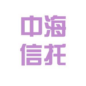 中海信托logo