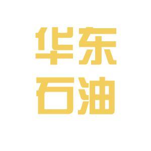 华东石油医院logo